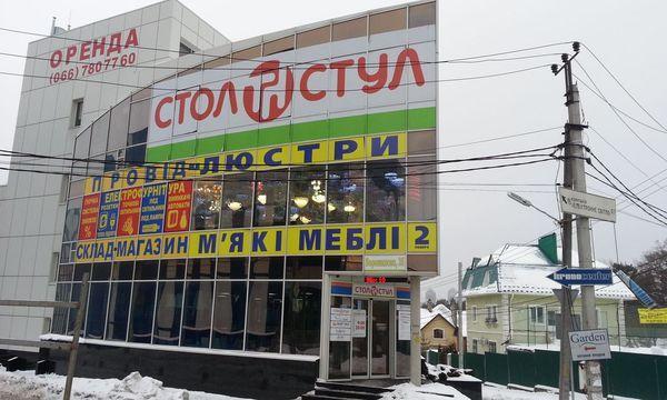 Киев, ул. Ворошилова, 35, (Петропавловская Борщаговка)